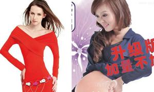 Quảng cáo thời trang hài hước vì lỗi photoshop