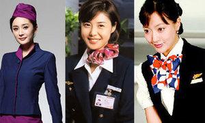 Sao châu Á đoan trang với tạo hình tiếp viên hàng không