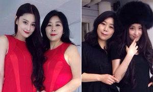 Trương Hinh Dư làm dáng bên mẹ