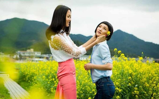 Châu Tấn, Trương Tử Lâm điệu đà giữa đồng hoa cải