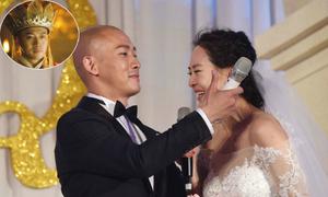 'Đường Tăng' Nhiếp Viễn kết hôn lần hai