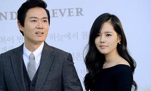 Han Ga In lặng lẽ sau khi bị sẩy thai