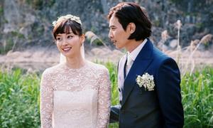 Vợ Won Bin mang bầu
