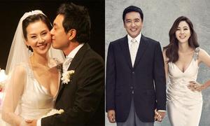 Kim Nam Joo mặc lại váy cưới sau 10 năm kết hôn