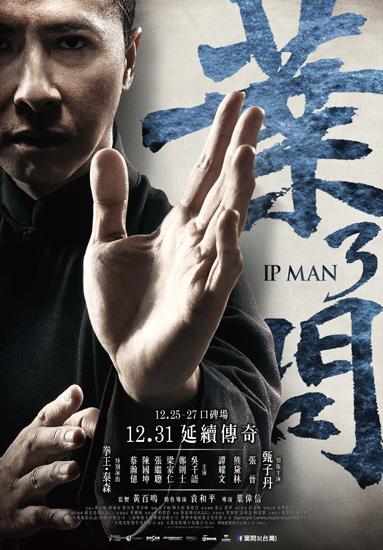 8-phim-viet-nam-va-chau-a-chieu-rap-thang-12-7