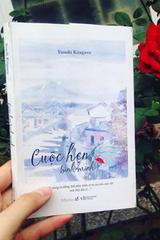 'Cuộc hẹn bình minh' gửi gắm khát vọng tuổi trẻ