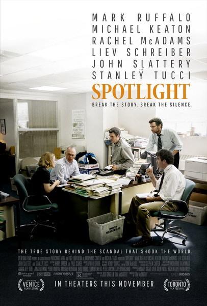 spotlight-poster-9105-1456722729.jpg