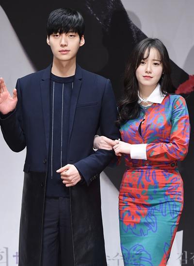 Goo Hye Sun và Ahn Jae Hyun