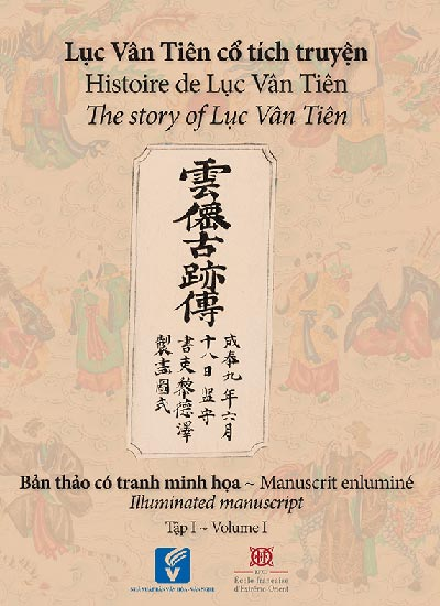 """Bìa """"Lục Vân Tiên cổ tích truyện""""."""