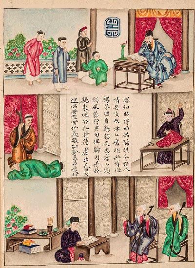 Bộ sách tranh về Lục Vân Tiên là tài liệu nghiên cứu, văn học quý