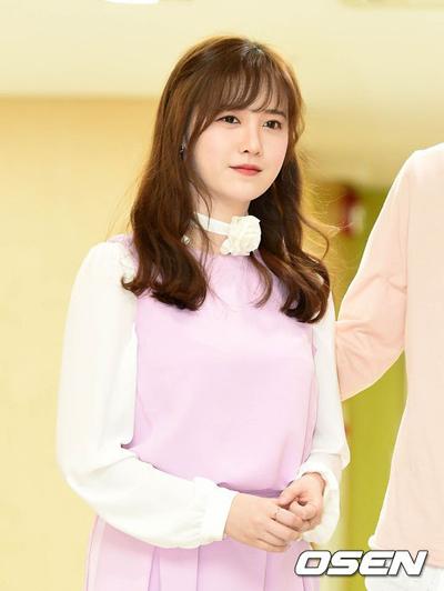 Goo Hye Sun và Ahn Jae Hyun kết hôn vào 21/5.