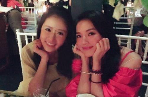 Thư Kỳ và cô dâu Lâm Tâm Như.