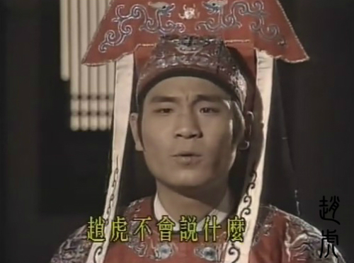 dan-nam-dien-vien-vang-bong-mot-thoi-cua-bao-thanh-thien-1993-6
