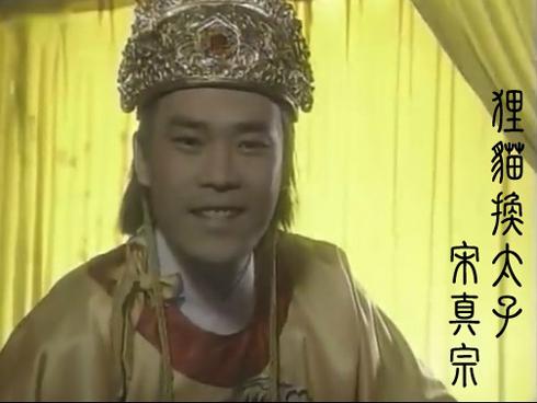dan-nam-dien-vien-vang-bong-mot-thoi-cua-bao-thanh-thien-1993-4