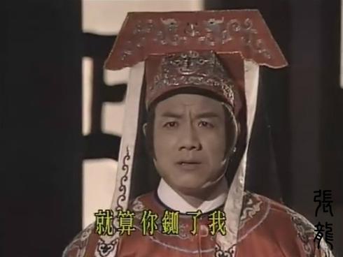 dan-nam-dien-vien-vang-bong-mot-thoi-cua-bao-thanh-thien-1993-5