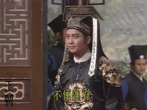 dan-nam-dien-vien-vang-bong-mot-thoi-cua-bao-thanh-thien-1993-1