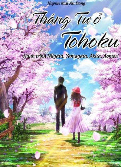 Bìa sách Tháng tư ở Tohoku.