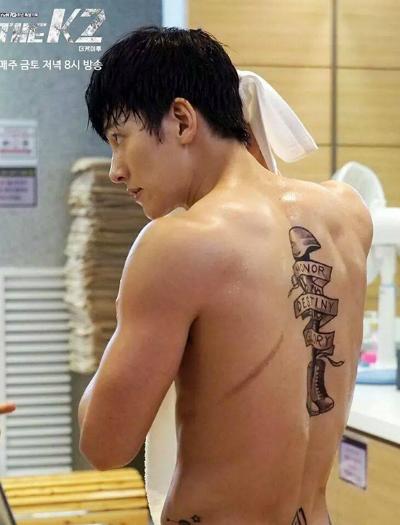 canh-ji-chang-wook-thoat-y-danh-dam-gay-sot-trong-k2-1