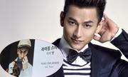 Học trò Ngô Thanh Vân đoạt giải ở LHP Busan với phim 'Tấm Cám'