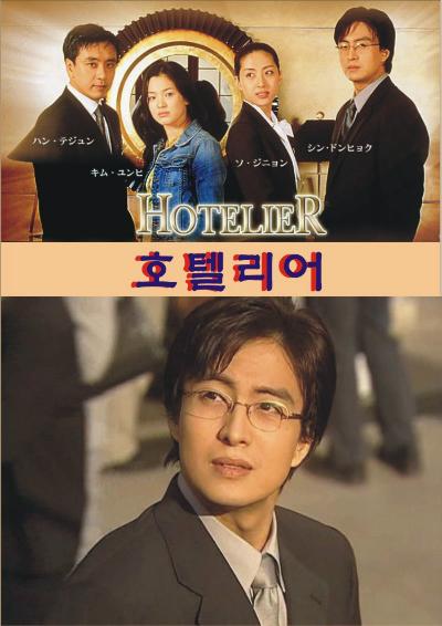 nhung-ca-khuc-phim-han-gay-thuong-nho-dau-nhung-nam-2000-2
