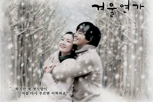 nhung-ca-khuc-phim-han-gay-thuong-nho-dau-nhung-nam-2000-5
