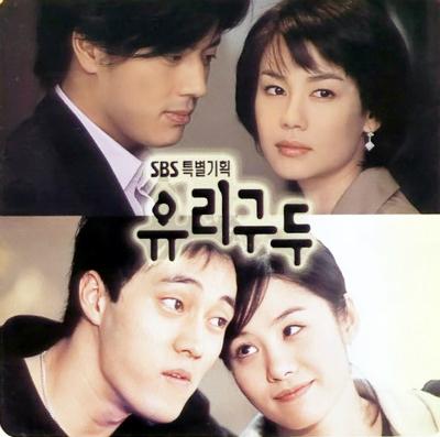 nhung-ca-khuc-phim-han-gay-thuong-nho-dau-nhung-nam-2000-6