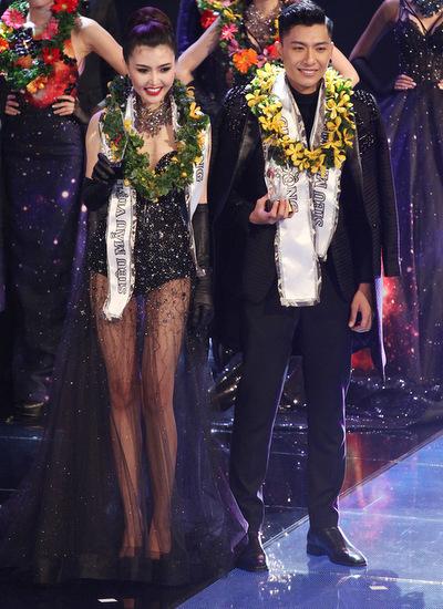 Cuối năm 2015, cô tham gia Siêu mẫu Việt Nam và giành giải Đồng.