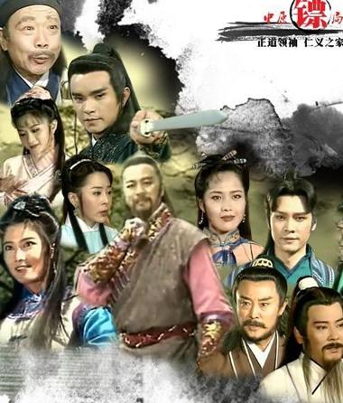 nhat-tieu-trung-chi-mot-tieng-cuoitrong-phimvo-lam-ngoai-su2001-2