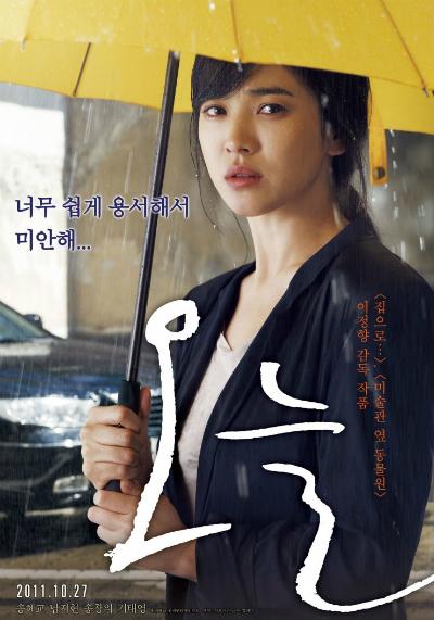 nhung-vai-dien-gay-bao-cua-song-hye-kyo-qua-20-nam-page-2-3