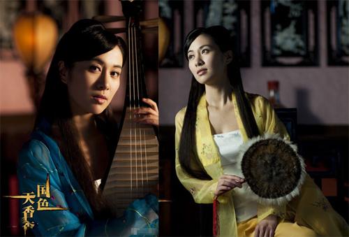 my-nhan-quoc-sac-thien-huong-bi-nguoi-giup-viec-to-quyt-luong-1