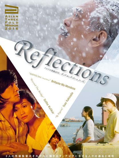 reflections-chum-phim-ngan-gai-goc-ve-nguoi-nhap-cu-chau-a