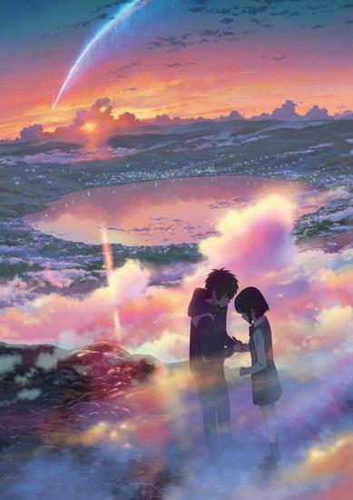 Your Name có phần hình ảnh đẹp mắt và âm nhạc bắt tai.