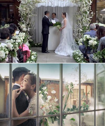 Kim Jung Eun - người đẹp phim Chuyện tình Paris tổ chức hôn lễ kín đáo hồi tháng 4. Cô giấu mặt chồng trong một số bức ảnh chia sẻ với người hâm mộ.