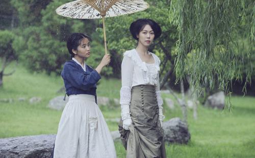 trailer-phim-19-nguoi-hau-gai-dac-sac-nhat-2016