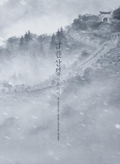 nhung-phim-han-quoc-hua-hen-gay-sot-nam-2017-6