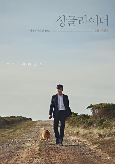 nhung-phim-han-quoc-hua-hen-gay-sot-nam-2017-3