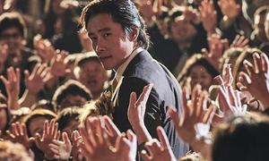 'Ông trùm' của Lee Byung Hun là hiện tượng phòng vé Hàn