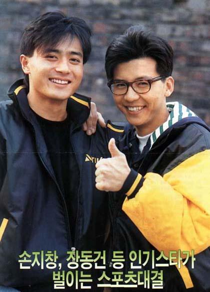 ve-dien-trai-gay-sot-cach-day-25-nam-cua-jang-dong-gun-5