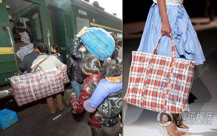 Mẫu túi của nhà mốt  Louis Vuitton được so sánh với túi đựng đồ của người lên tàu về quê ăn Tết.