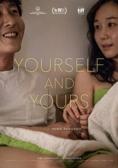 yourself-and-yours-phim-ke-chuyen-tinh-xu-kim-chi-tren-ban-nhau-2