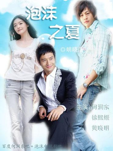 10-phim-than-tuong-xu-dai-gay-thon-thuc-mot-thoi-page-2-3