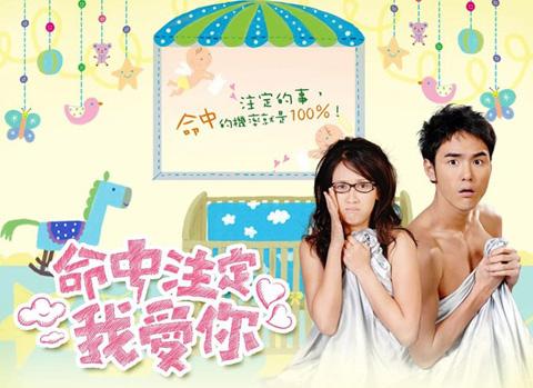 10-phim-than-tuong-xu-dai-gay-thon-thuc-mot-thoi-page-2-2