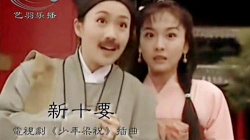 nhung-khuc-nhac-tinh-trong-phim-luong-son-ba-chuc-anh-dai-1999-2