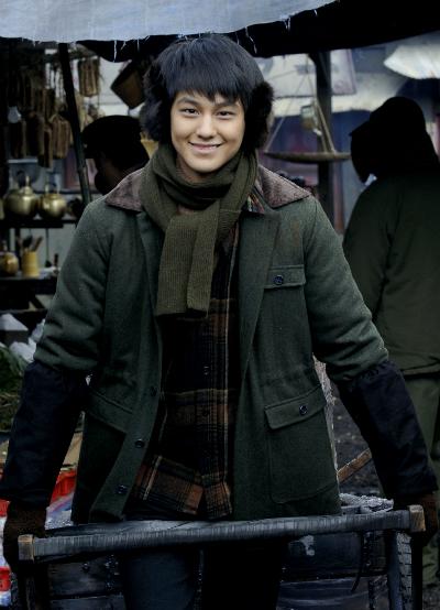 kim-bumvai-dong-chulthoi-tre