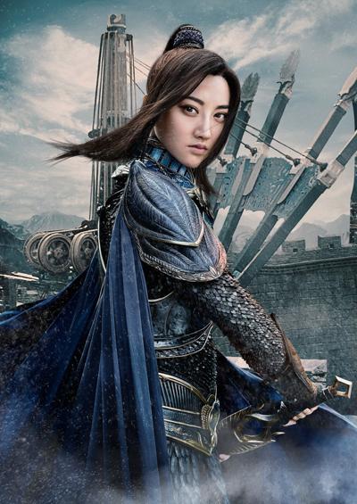 Năm 2016, Cảnh Điềm tiếp tục gây tranh cãi khi đóng chính trong Tử chiến Trường Thành, bom tấn của đạo diễn Trương Nghệ Mưu. Tại lễ trao giải Cây Chổi Vàng (giải tương tự Mâm Xôi Vàng) mới đây, Cảnh Điềm bị trao danh hiệu Nữ diễn viên gây thất vọng nhất, vì diễn xuất gượng gạo trong phim của Trương Nghệ Mưu.