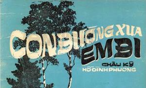 Dị bản của năm ca khúc trước 1975 bị cấm lưu hành vĩnh viễn