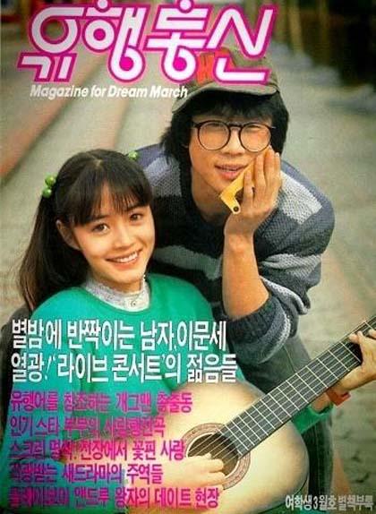 nhan-sac-thoi-tre-cua-nu-hoang-sexy-kim-hye-soo-4