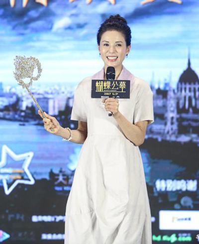 Lý Nhược Đồng gần đây đóng Hồ điệp công mộ, một phim đề tài tình yêu, thuộc thể loại viễn tưởng. Cô nhận được nhiều sự quan tâm khi xuất hiện tại buổi họp báo ở Bắc Kinh, Trung Quốc.