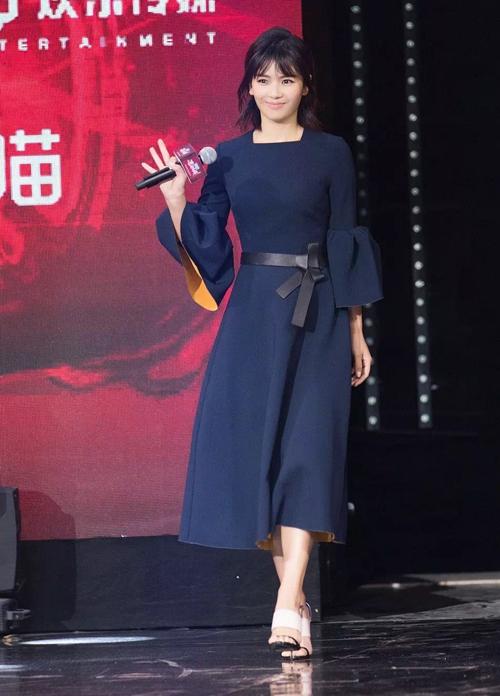 Trang phục tôn vóc dáng của 'A Châu' Lưu Đào