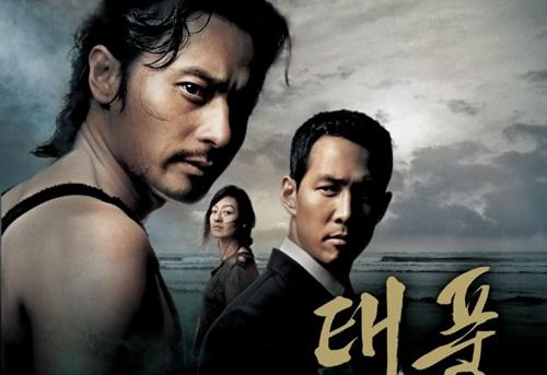 loat-phim-gay-bao-cua-jang-dong-gun-qua-25-nam-9